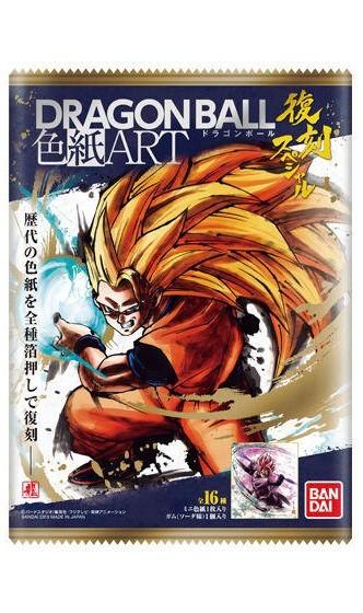 Dragon Ball: Shikishi Art - Blind Box