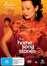 The Home Song Stories on DVD