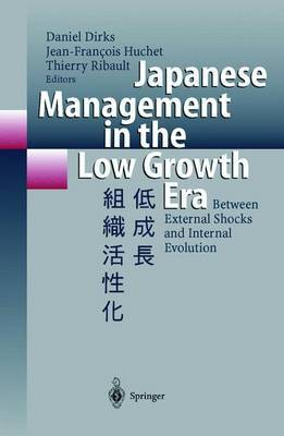 japanese management essay