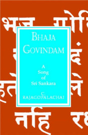 Bhaja Govindam by Chakravarti Rajagopalachari image