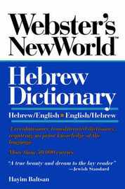 Webster's New World Hebrew / English Dictionary by Hayim Baltsan image