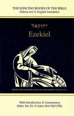 Ezekiel by S Fisch image