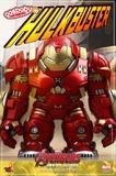 Avengers 2 - HulkBuster Cosbaby