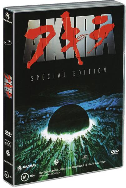 Akira on DVD image