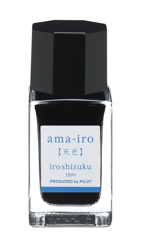 Pilot Iroshizuku Ink - Sky Blue, Ama-iro (15ml)
