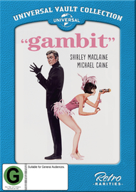 Gambit on DVD