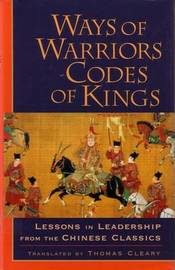 Ways Of Warriors, Codes Of Kings by Thomas Cleary image