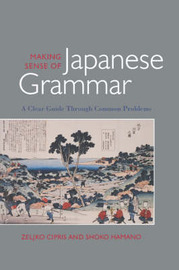 Making Sense Of Japanese Grammar image