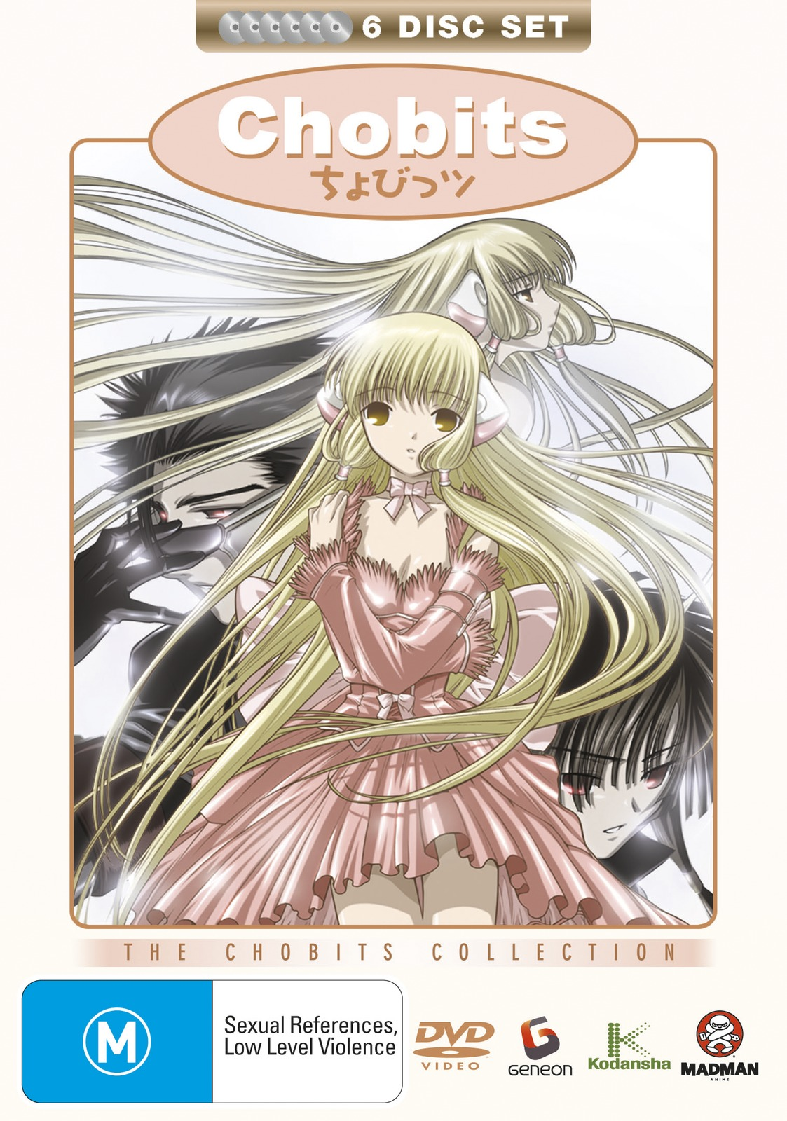Chobits Collection (Fatpack) on DVD image