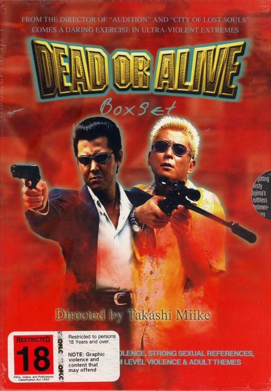 Dead Or Alive Trilogy (3 Disc Box Set) on DVD
