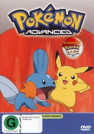 Pokemon - Advanced 6.10 / 6.11 (2 Disc Set) on DVD image