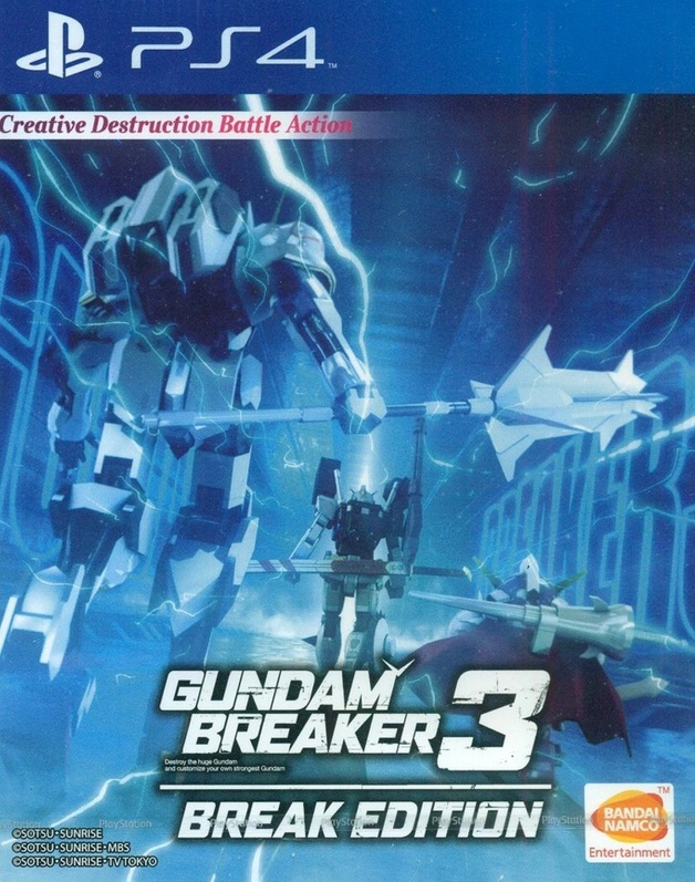 Gundam Breaker 3 Break Edition for PS4