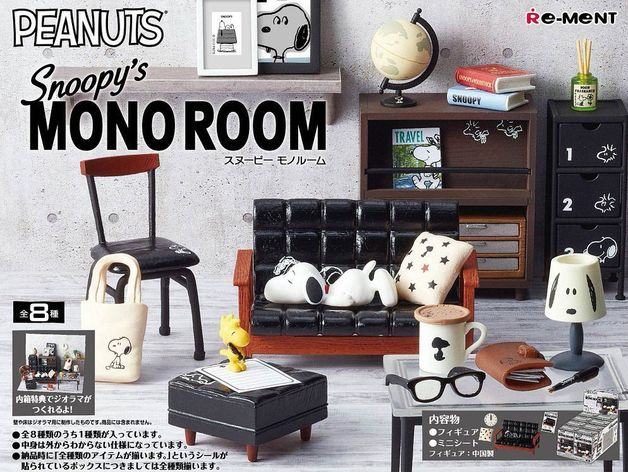Peanut: Snoopy's Mono Room - Blind Box
