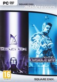 Deus Ex + Deus Ex Invisible War (Double Pack) for PC Games