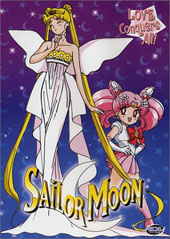 Sailor Moon - 14 on DVD