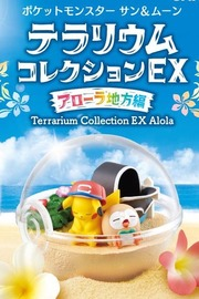 Pokemon: Sun & Moon Terrarium Collection - (Blind Bag)