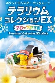 Pokemon: Sun & Moon Terrarium Collection - (Blind Bag)