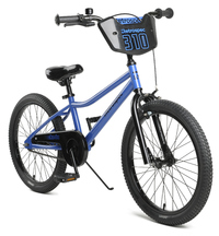 "Koda: 20"" Bicycle - Royal Blue (6-8 yrs)"