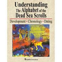 Understanding the Alphabet of the Dead Sea Scrolls by Ada Yardeni image