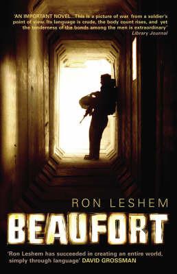 Beaufort by Ron Leshem image