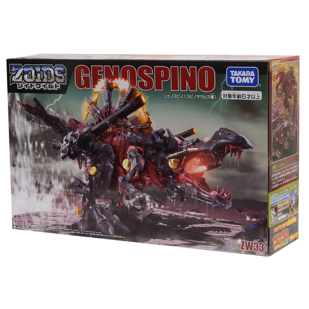 Zoids Wild: ZW33 Genospino - Model Kit