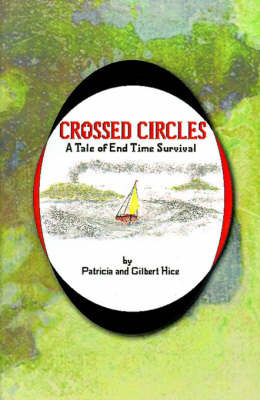 Crossed Circles by Patricia Hice