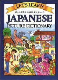 Let's Learn Japanese Picture Dictionary by Marlene Goodman image