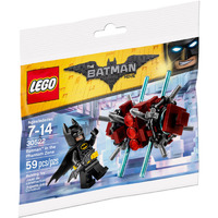 LEGO: Batman in the Phantom Zone (30522)