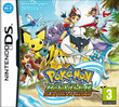 Pokemon Ranger: Guardian Signs for Nintendo DS