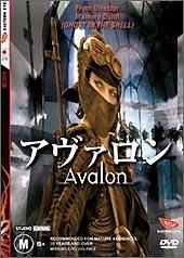 Avalon on DVD