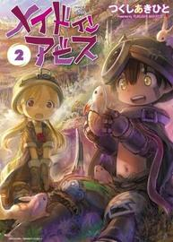 Made in Abyss Vol. 2 by Akihito Tsukushi
