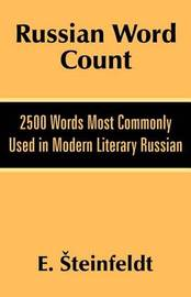 Russian Word Count by E Steinfeldt image