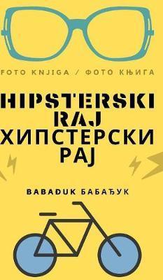 Hipsterski raj Хипстерски рај by Babađuk / Бабађук