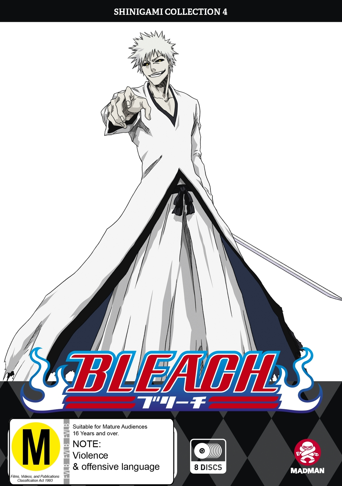 Bleach: Shinigami - Collection 04 (Eps 122-167) on DVD image