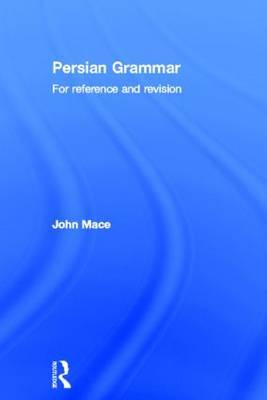 Persian Grammar by John Mace image