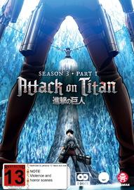 Attack On Titan: Season 3 - Part 1 (Eps 38-49) on DVD image