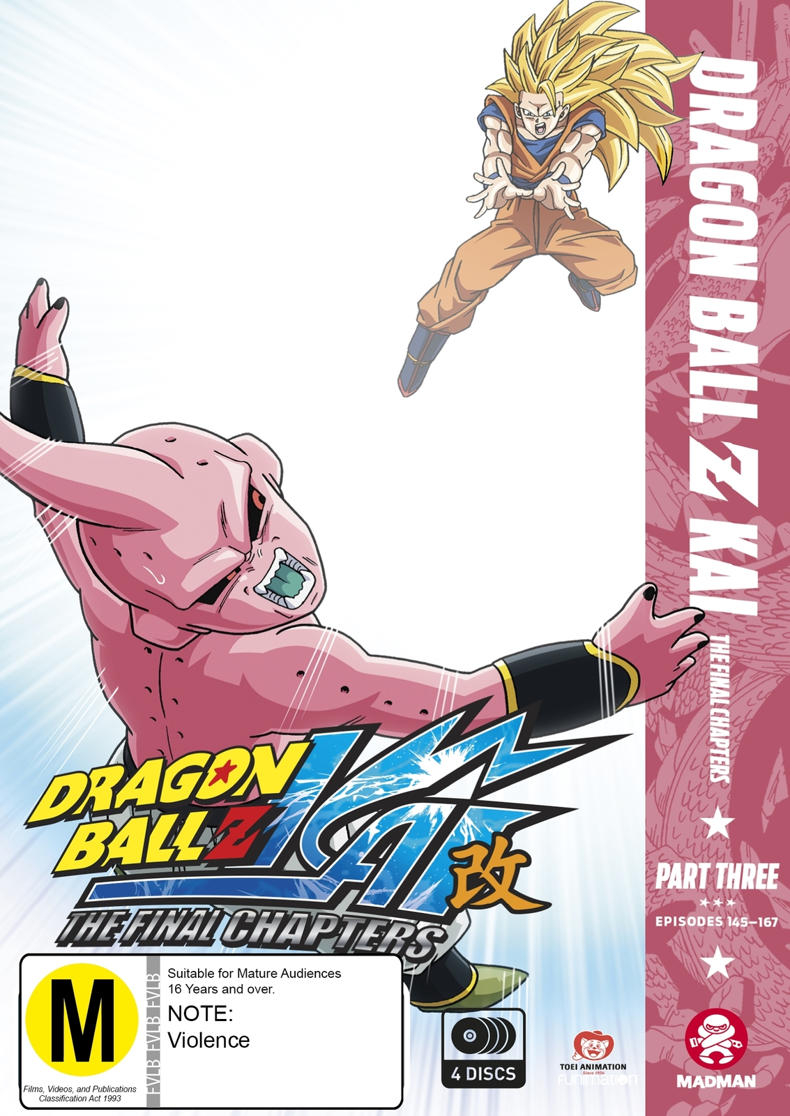 Dragon Ball Z Kai: The Final Chapters - Part 3 (eps 48-71) on DVD image