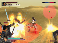 Dynasty Warriors 4: Empires for PlayStation 2 image