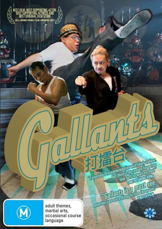 Gallants on DVD