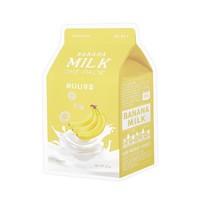 A'PIEU Milk One Pack Sheet Mask - Nourishing Banana