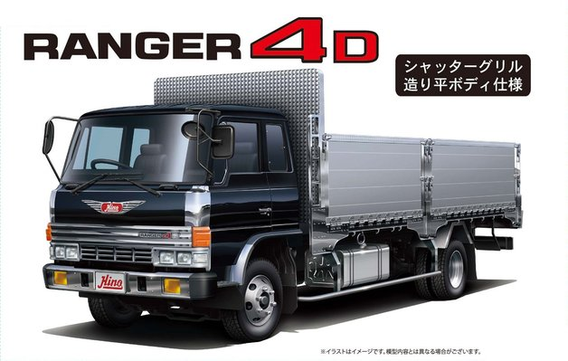 Fujimi: 1/32 Ranger 4D Shutter Grill Flat Body - Model Kit