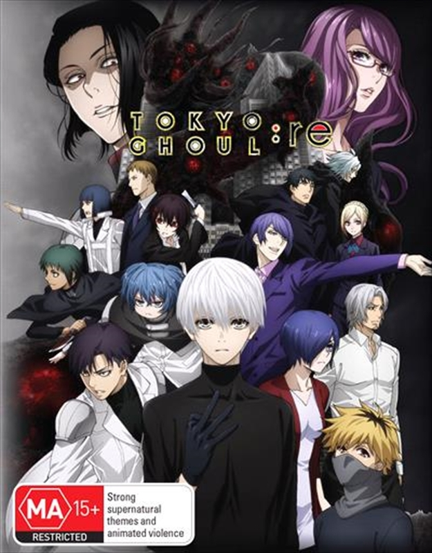 Tokyo Ghoul:re (season 3) Part 2 (eps 13-24) on DVD, Blu-ray