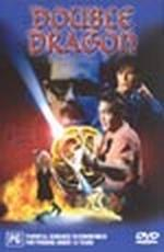 Double Dragon on DVD
