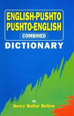 English-Pushto and Pushto-English Dictionary by H.W. Bellew