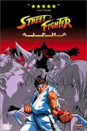 Street Fighter - Alpha The Movie on DVD
