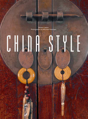 China Style by Sharon Leece image