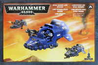Warhammer 40,000 Space Marine Land Speeder