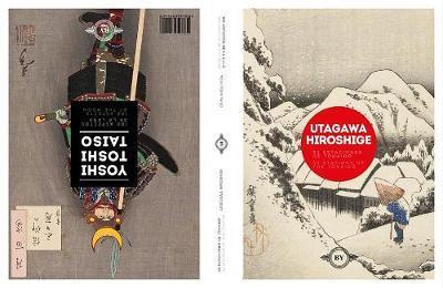 Utagawa Hiroshige by Utagawa Hiroshige