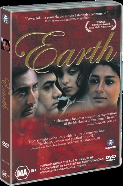 Earth (1998 Movie) on DVD