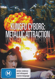 Kungfu Cyborg: Metallic Attraction on DVD